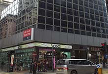 香港事務所